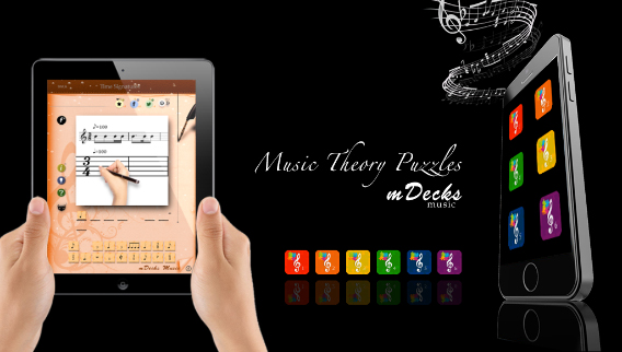 music theory puzzles
